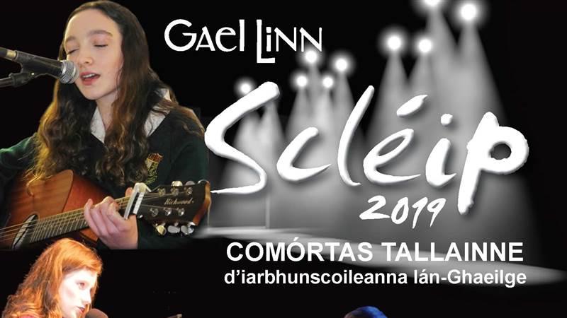 Tallann gan teorainn ag Craobhchomórtas Scléip 2019 !